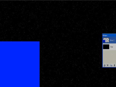 Кольоровий квадрат (натисніть для перегляду)